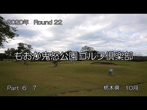 石坂 ゴルフ 倶楽部 天気