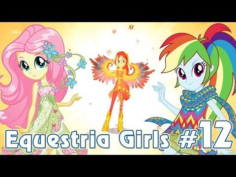 Костюмы Legend of Everfree - игра Equestria Girls - #12