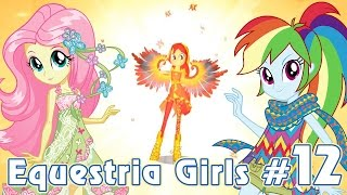 Костюмы Legend of Everfree - игра Equestria Girls - #12