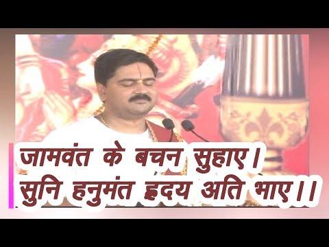 Video - https://youtu.be/EgUm1FXtTHI Jai Shri Ram Jai Shri Hanuman Sunderkand ki Mahima