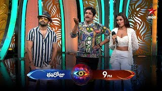 KING celebrates #FriendshipDay with Housemates & #IsmartShankar #BiggBossTelugu3 Today at 9 PM