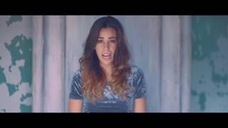 Tyna Ros - A Media Voz (Video Oficial)