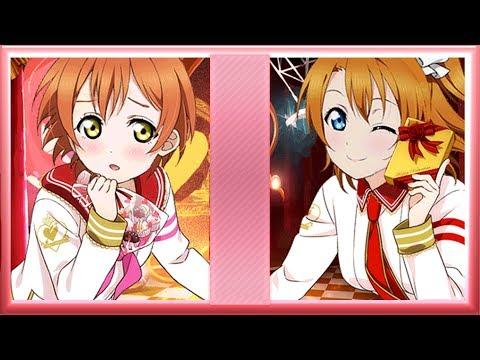 Speed Edit  Nico to Rin & Maki to Honoka