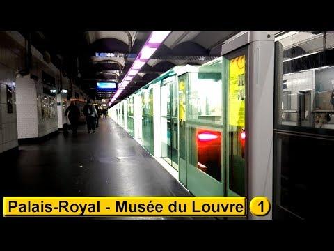 Palais-Royal - Musée du Louvre | Ligne 1 : Métro de Paris ( RATP MP05 )