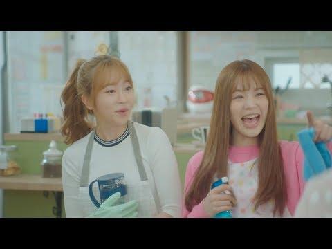 흔한 아이돌 드라마의 귀여운 대청소 득템 ㅋㅋㅋㅋㅋ