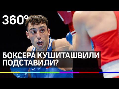 «Росгвардеец сам разбился о лестницу»: боксера Кушиташвили подставили?