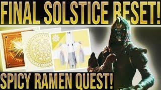 Destiny 2 Weekly Reset. FINAL SOLSTICE OF HEROES RESET & SPICY RAMEN QUEST!  August 21, 2018.