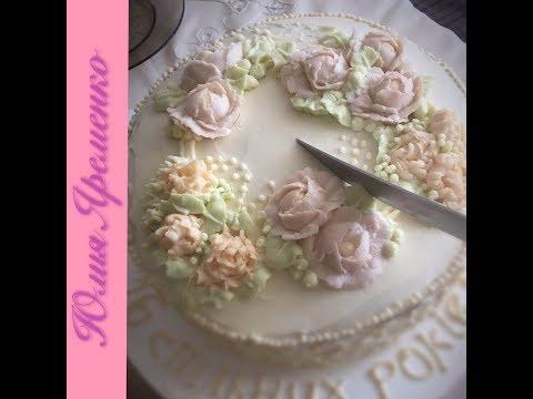Торты на день рождения - 196 рецептов приготовления пошагово 22