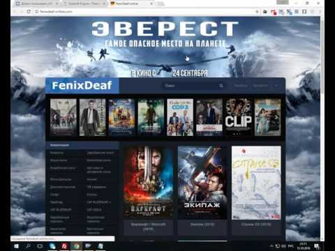 Как сделать сайт кино онлайн создай свой хостинг бесплатно