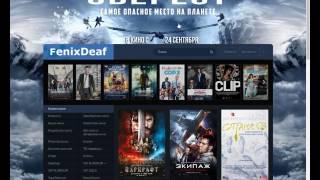 Создать онлайн кинотеатр
