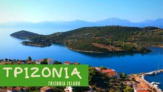 Τριζόνια, το κρυφό καταπράσινο νησί του Κορινθιακού   Trizonia a secret Greek Island little paradise
