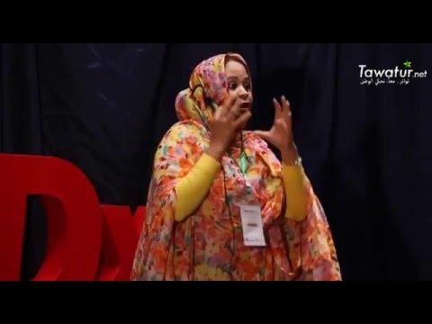 Le féminisme ou l'illusion de l'émancipation - Nejwa Kettab - TEDxNouakchott