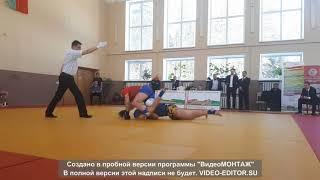 Чемпионат РБ по УШУ 2018 Заранка Сергей -- Турлай Юрий 75кг  Финал
