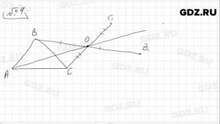 № 4 - Математика 6 класс Зубарева