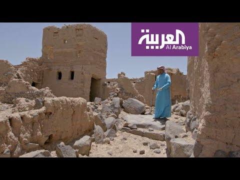على خطى العرب | سيدة أحزان العرب الجزء (1)  - نشر قبل 2 ساعة