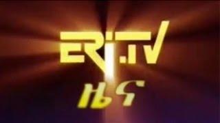 Eritrea ERi-TV News (July 25, 2016)