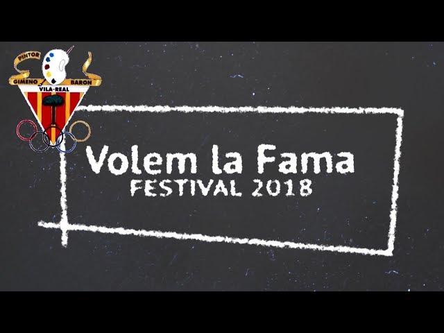 Vídeo-Resum Activitats del Curs - Festival Fi de Curs 2017-18 - CEIP Pintor Gimeno Barón