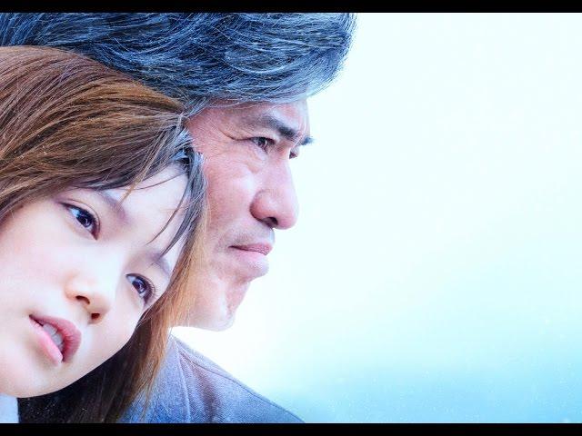 桜木紫乃の短編小説を映画化!映画『起終点駅 ターミナル』予告編