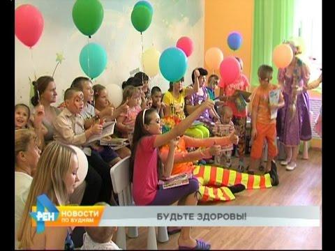 Новая игровая комната открылась в иркутской больнице