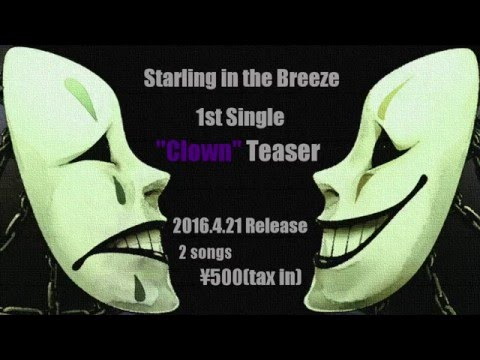 Starling in the Breeze 1st Single