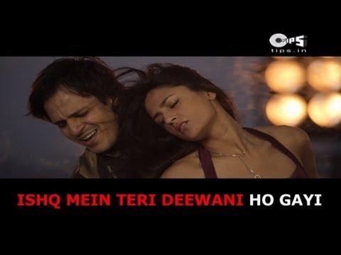 Ishq Mein Teri Deewani - Bollywood Sing Along - Movie Prince - Monali Thakur