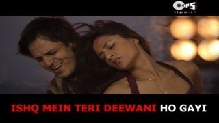Ishq Mein Teri Deewani - Bollywood Sing Along - Movie Prince - Monali Thakur