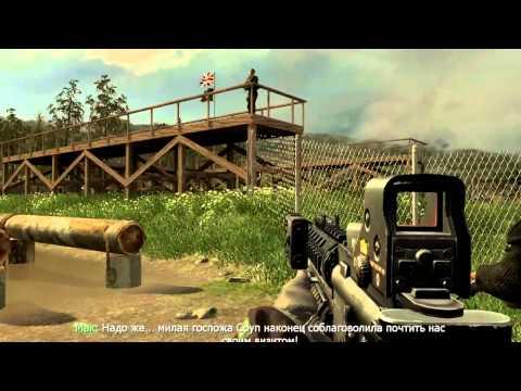 Call of Duty 4: Modern Warfare Remastered (Обновленная версия)