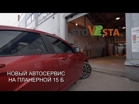 Открытие StoVesta в Приморском районе