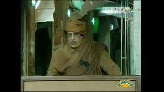 Muammar Gaddafi family
