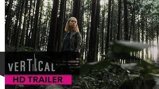 Official trailer - The Hollow Child