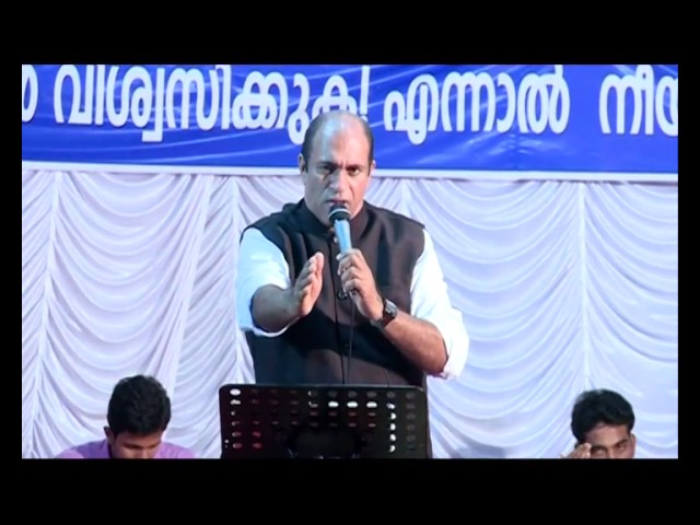 Br.Ani George – Jesus Voice 23.03.2017 NIGHT