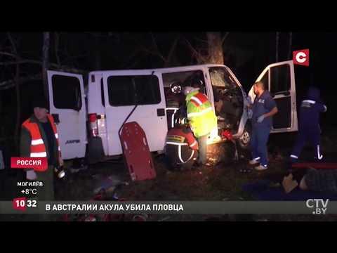 Микроавтобус с белорусами разбился под Калугой