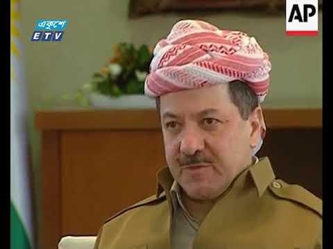 Kurdi Follow  UP   News Ekushey Television Ltd 17 10 2017