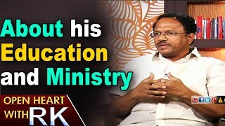 T Health Minister Laxma Reddy about his Education and Ministry | Open Heart with RK