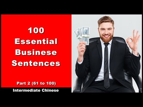 100 Essential Business Sentences  /#2 - Chinese Conversation | Chinese Business Vocabulary