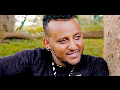 New Eritrean Music - Temsgen Tewolde (Misgie) - Debasitey |ደባሲተይ 2018