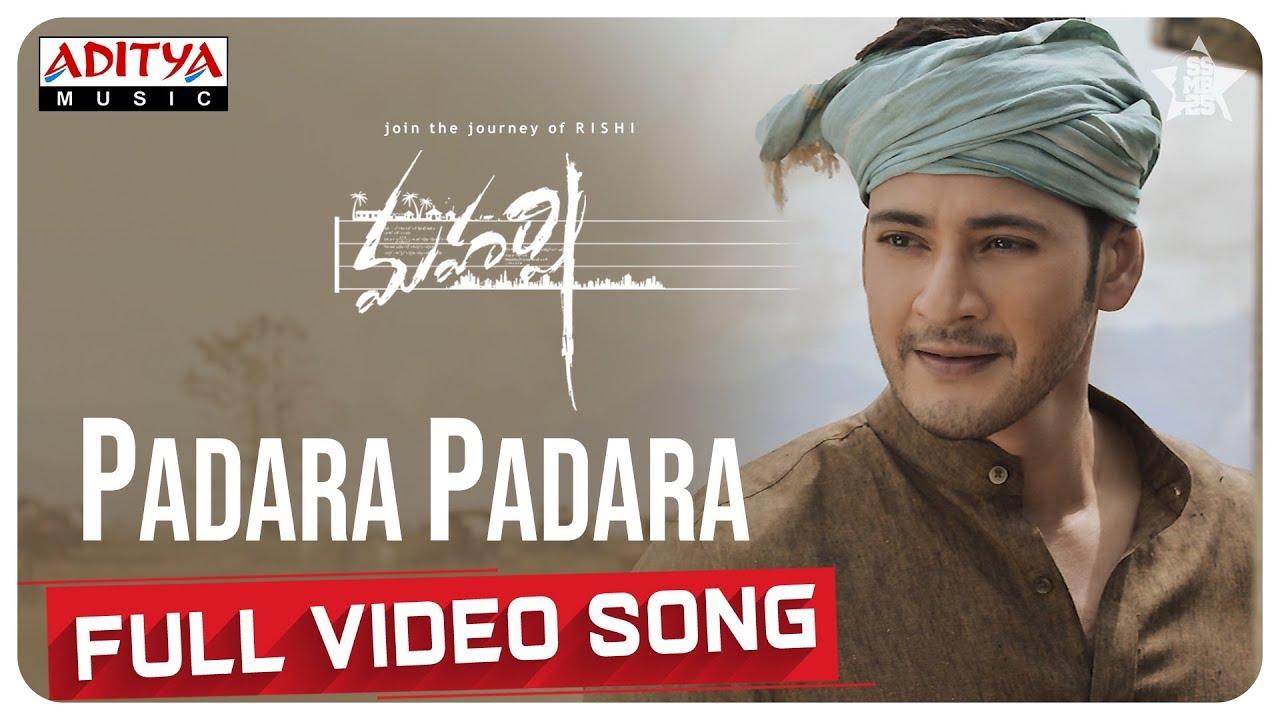 Download Padara Padara Full Video Song     Maharshi Songs    MaheshBabu, PoojaHegde    VamshiPaidipally