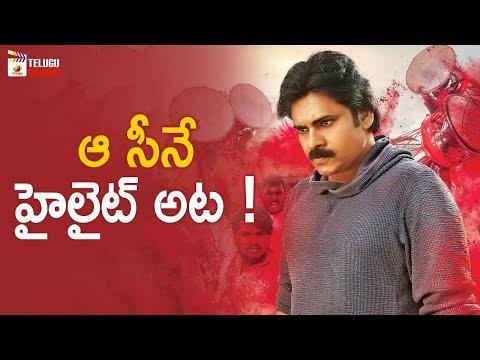 #PSPK26 Movie Latest Update | Pawan Kalyan | Dil Raju | 2020 Tollywood Updates | Telugu Cinema