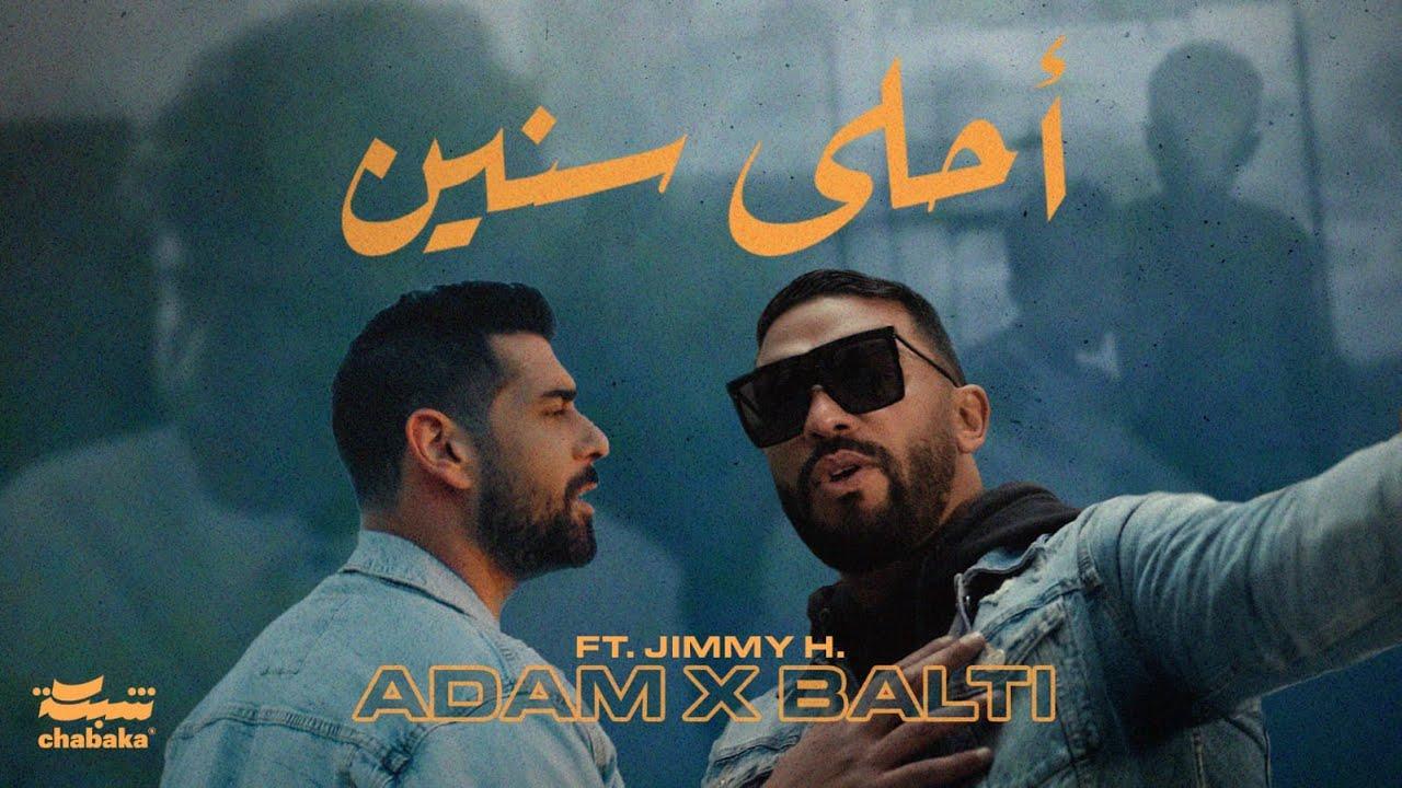 Download Adam x Balti feat. Jimmy H. -  Ahla Snin (Official Music Video) | أحلى سنين