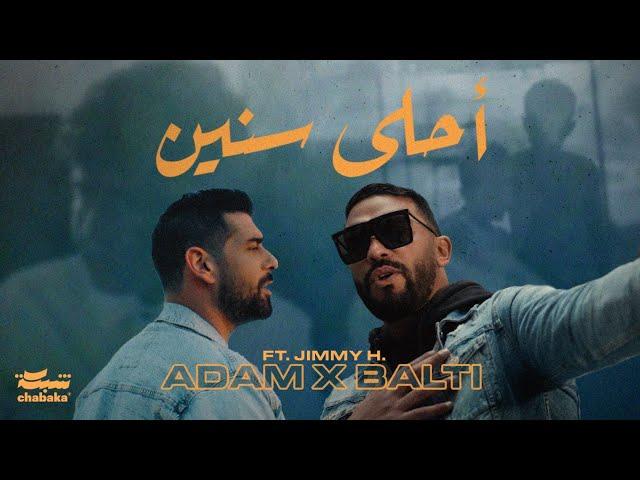 Adam x Balti feat. Jimmy H. -  Ahla Snin (Official Music Video)   أحلى سنين
