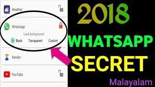 WhatsApp secret lock android  2018?  all apps locker   New Trick