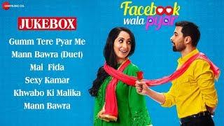 Facebook Wala Pyar Full Movie Audio Jukebox | Rahul Bagga & Nancy Thakkar