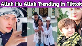 Allah Hu Allah Tiktok Video | Allah Hu Allah ramzan tik tok video