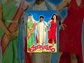 Premabhisekam Telugu Full Length Movies || Srihari, Venu Madhav, Ruthika, Priya Mohan video