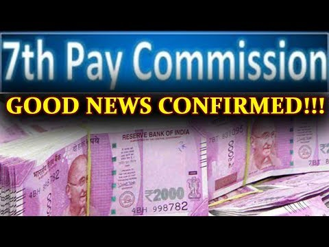 7th Pay Commission: Confirmation on pay hike coming in January 2018 | Oneindia News