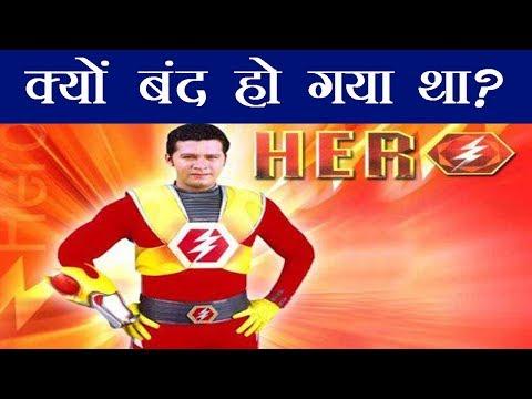 Hero Bhakti hi Shakti hai Kyu Band ho gya tha?