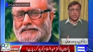 Dunya Kamran Khan: Ahmadiyya Muslim Dr. Abdus Salam Honored