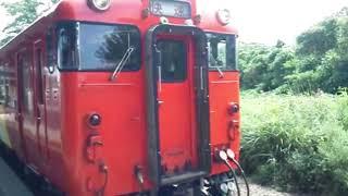 キハ48系 臨時快速はまなすベイライン号 下北発車