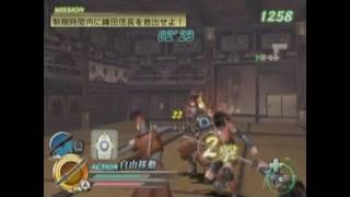 Samurai Warriors Katana Nintendo Wii Trailer - Trailer