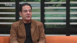 بامداد خوش - حال شما - صحبت های داکتر سلیم شاه میا (متخصص امراض جلدی) در مورد خالکوبی